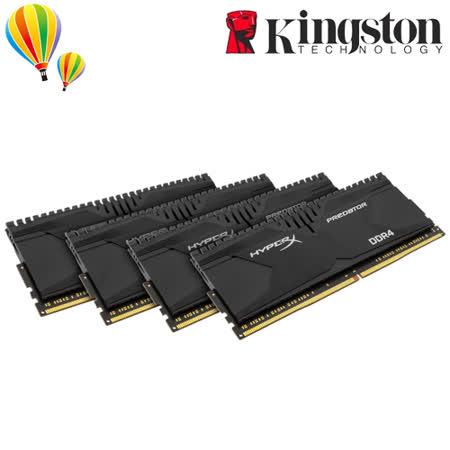 金士頓 HyperX Predator HX430C16PB2K4/64  (3000MHZ/16GB*4) DDR4 超頻記憶體