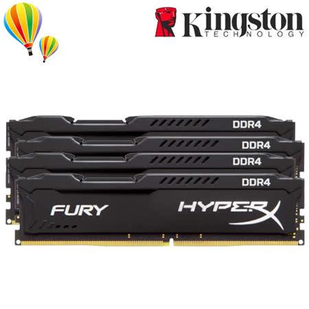 金士頓 HyperX FURY HX424C15FB2K4/32 (2400MHz/8GB*4) DDR4 超頻記憶體 取代HX424C15FBK4/32