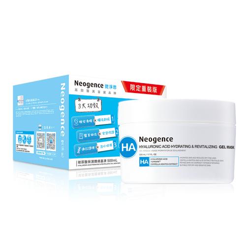 Neogence 霓淨思 玻尿酸保濕醒膚晶凍 500mL 限定重裝版