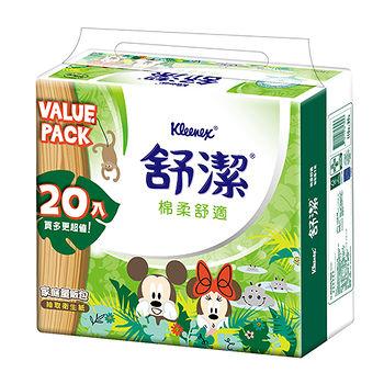 舒潔迪士尼棉柔舒適抽取式衛生紙110抽*20包