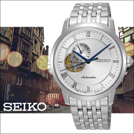 SEIKO Presage 24小時顯示開芯機械男用腕錶-銀/39mm/4R39-00M0S(SSA267J1)