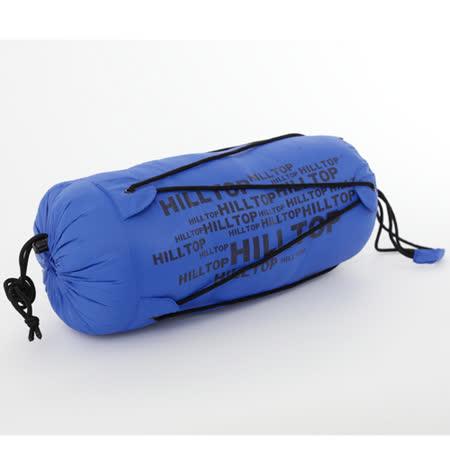 【hilltop山頂鳥】超撥水立體隔間超輕量保暖蓄熱羽絨睡袋F16X55-藍