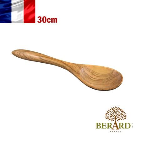 法國【Berard】畢昂食具『羅馬尼亞系列』橄欖木圓握柄圓調理湯勺30cm