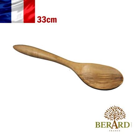 法國【Berard】畢昂食具『羅馬尼亞系列』橄欖木圓握柄圓調理湯勺33cm
