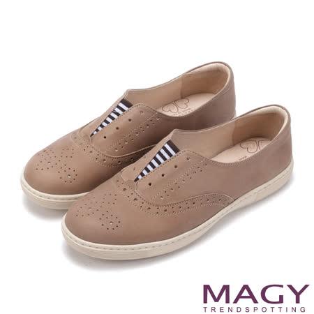 MAGY 舒適樂活 無鞋帶造型條紋百搭休閒鞋-可可