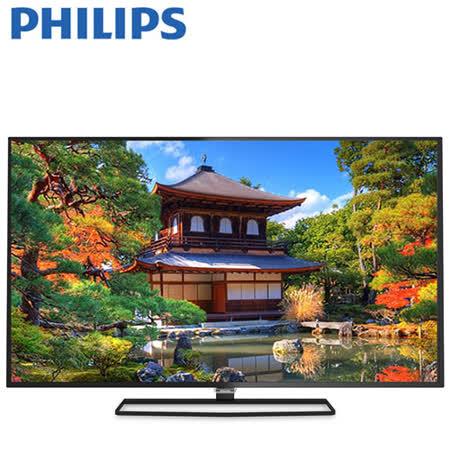 PHILIPS飛利浦49吋IPS 4K UHD高畫質聯網智慧顯示器+視訊盒(49PUH6600)含運送+HDMI線