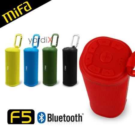 MiFa F5 插卡式藍牙喇叭