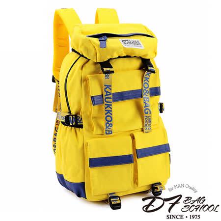DF BAGSCHOOL - 潮流男孩必備大容量帆布後背包-檸檬黃