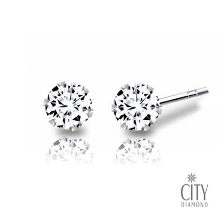 City Diamond 精選10分鑽石耳環-爪鑲