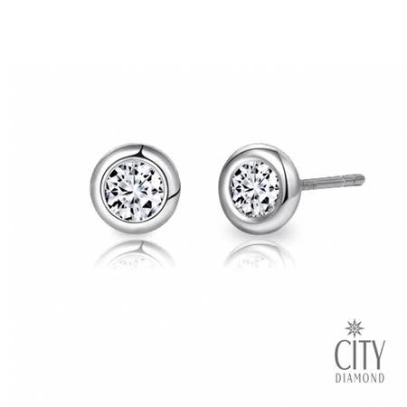 City Diamond 精選10分鑽石耳環-包鑲