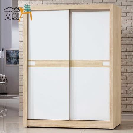 【文創集】克莉絲 5尺橡木色推門衣櫃