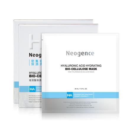 Neogence霓淨思 玻尿酸保濕生物纖維面膜5片/盒★2入組
