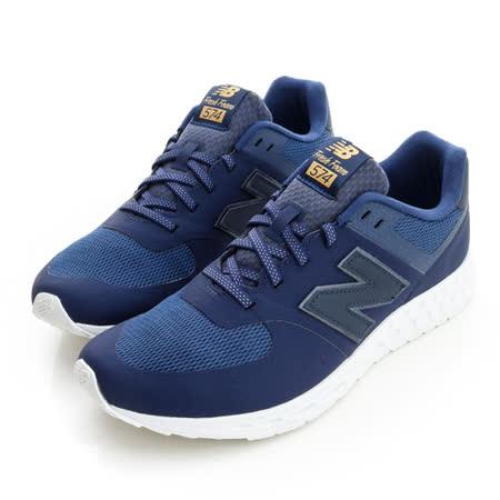 New Balance (男)經典復古鞋-藍-MFL574BB