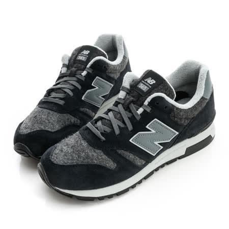 New Balance (男/女)復古慢跑鞋-黑-ML565PA