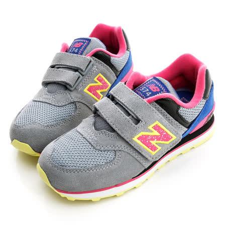 New Balance (童)慢跑鞋-灰-KV574O6Y