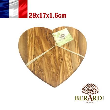 法國【Berard】畢昂原木食具 心型原木點心/砧板(大) 28x17x1.6cm