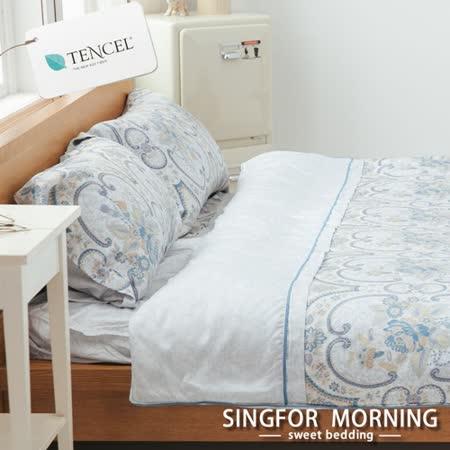 幸福晨光《戀戀暹羅》TENCEL天絲舖棉兩用被床包組-雙人