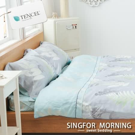幸福晨光《香韻奇境》TENCEL天絲舖棉兩用被床包組-雙人