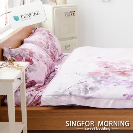 幸福晨光《美麗時節-粉》TENCEL天絲舖棉兩用被床包組-雙人