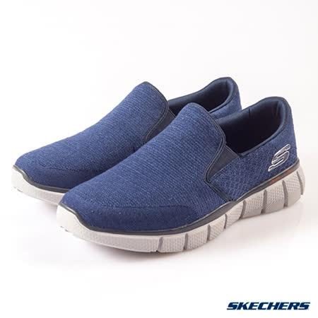 SKECHERS (男) 時尚休閒系列 Equalizer2.0 - 51521NVY