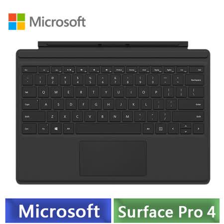 Microsoft 微軟 Surface Pro 4 實體鍵盤 (深藍/黑色/青藍)