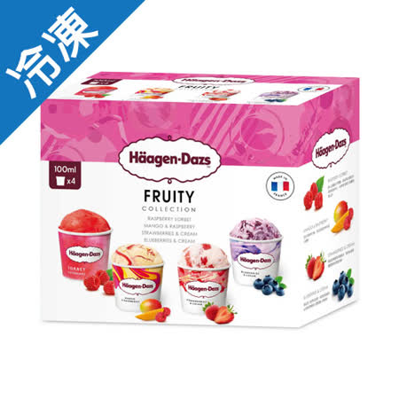 哈根達斯 迷你杯甜蜜水果四入組 (100ml*4入/盒)