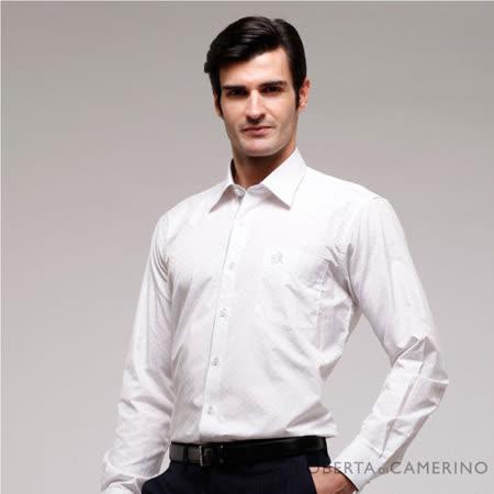 ROBERTA諾貝達 吸濕排汗涼爽 台灣製 商務必備 圓點緹花長袖襯衫RDB51-92白色