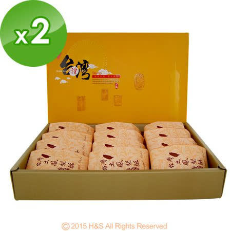 台灣寶島土鳳梨酥禮盒(12入)2盒