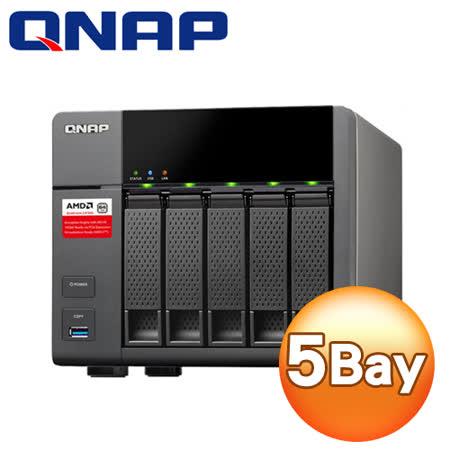 QNAP 威聯通 TS-563 2G記憶體版本 NAS 網路儲存伺服器