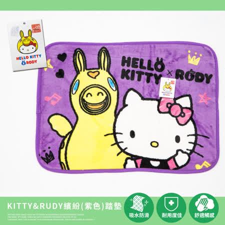 La_Veda〔Kitty&Rudy繽紛-紫色〕踏墊