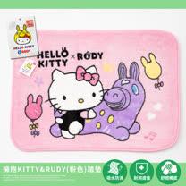 La_Veda〔擁抱Kitty&Rudy-粉色〕踏墊