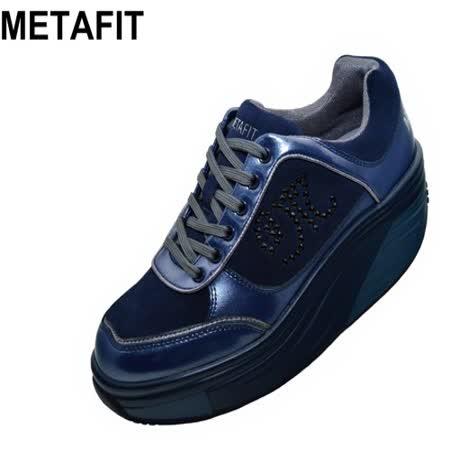 METAFIT時尚健康鞋~全皮系列~52~摩登藍