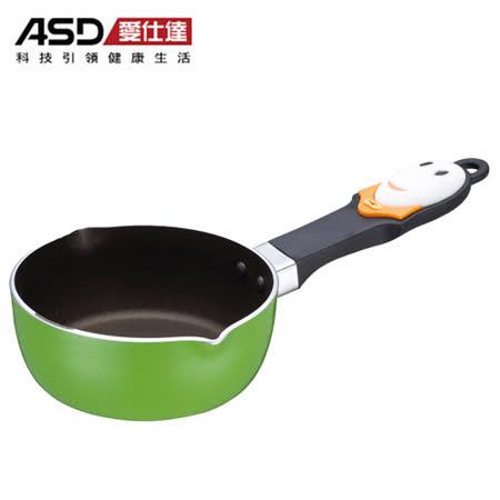 【ASD愛仕達】新不沾小奶鍋12CM-綠色 CT8912GTW