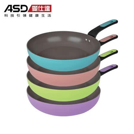 【好物分享】gohappy【ASD愛仕達】28CM雙面陶瓷煎鍋 JC8228TW開箱華納 威 秀 大 遠 百