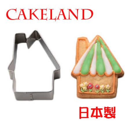 日本CAKELAND不銹鋼聖誕屋餅乾模