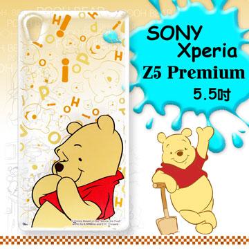 迪士尼 SONY Xperia Z5 Premium E6853 5.5吋 大頭背景系列透
