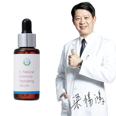 S.E.Q.梁楊鴻把關-天然水嫩深層保濕精華(30ml/瓶,共1瓶)