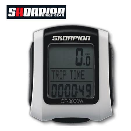 德國SKORPION CP3000W 無線速度錶 (紅/白 隨機出貨)