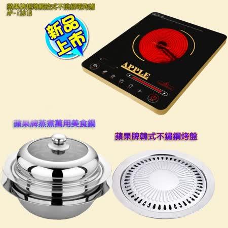 【APPLE 蘋果】 超薄觸控式不挑鍋電陶爐 AP-i3818 贈鍋盤