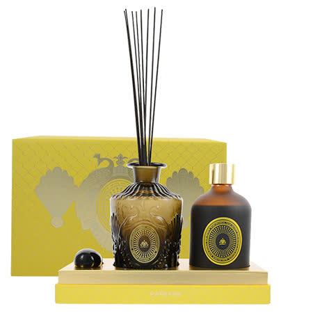 panpuri 黃色 Muse Secret 香薰玻璃瓶組合