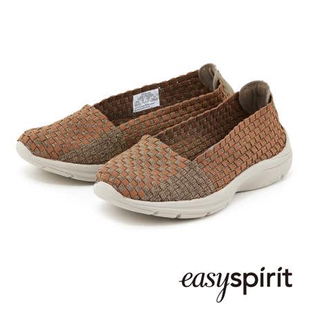 【好物推薦】gohappy快樂購Easy Spirit 舒活輕巧實搭編織鞋面走路休閒鞋--吸睛銅好用嗎台中 愛 買 復興 店
