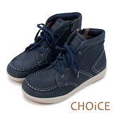 CHOiCE 樂活舒適休閒 輕量率性真皮綁帶短靴-藍色