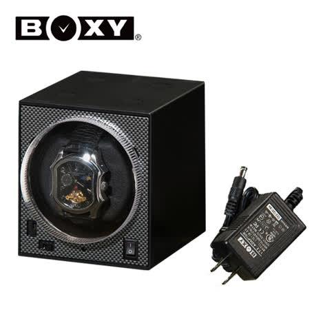 【BOXY手錶上鍊盒】【大錶專用】機械錶專用【自由堆疊專利】BRICK 系列【台灣製造】