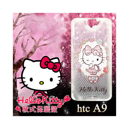 三麗鷗授權正版 Hello Kitty 凱蒂貓 HTC ONE A9 透明軟式保護套 手機殼 (花邊Kitty)