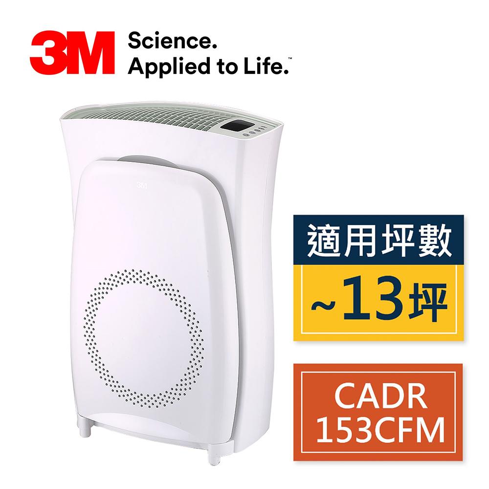 「3M 淨呼吸超濾淨型空氣清淨機-高效版」的圖片搜尋結果