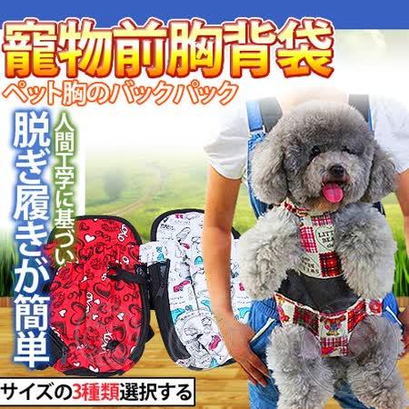 【好物分享】gohappy 線上快樂購DYY》4.5-6kg以下適用繽紛外出前背包│胸背包(款式隨機出貨)評價大 遠 百 成功 店