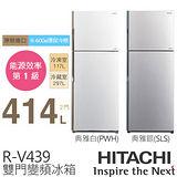 【日立 HITACHI】414公升 雙門變頻電冰箱 RV439 即日起至2015/12/31前購買加贈康寧餐具5件組