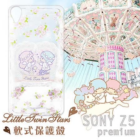 三麗鷗授權正版 Little Twin Stars KiKiLaLa Sony Xperia Z5 Premium 5.5吋 透明軟式保護套 手機殼 (天使雙子星)