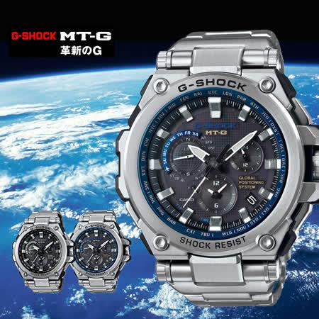 G-SHOCK MT-G 全金屬三眼電波飛行錶款-銀藍/MTG-G1000D-1A2