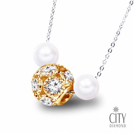 City Diamond 東京Yuki系列 天然日本AKOYA珍珠米奇造型水鑽項鍊-黃K